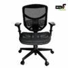 เก้าอี้ออฟฟิตเพื่อสุขภาพ JJ Enjoy Series