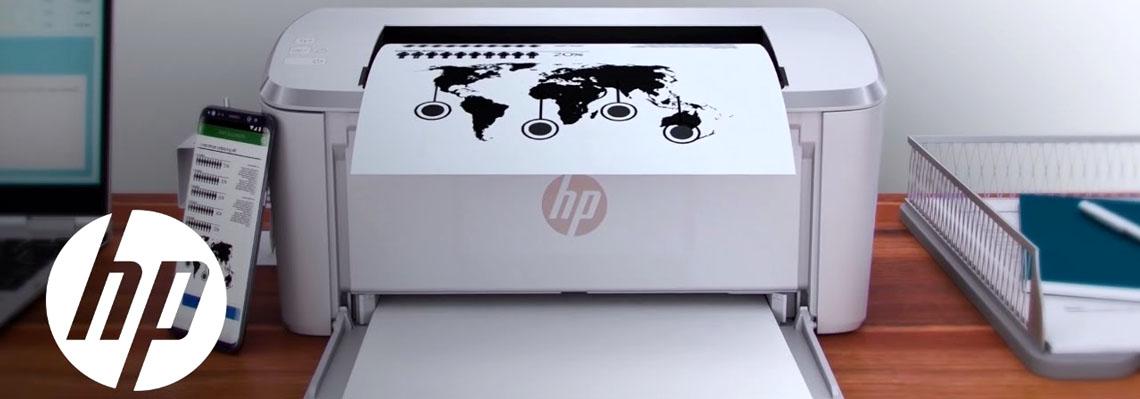 Banner_HP_Laserjet_Pro_M15A_Printer