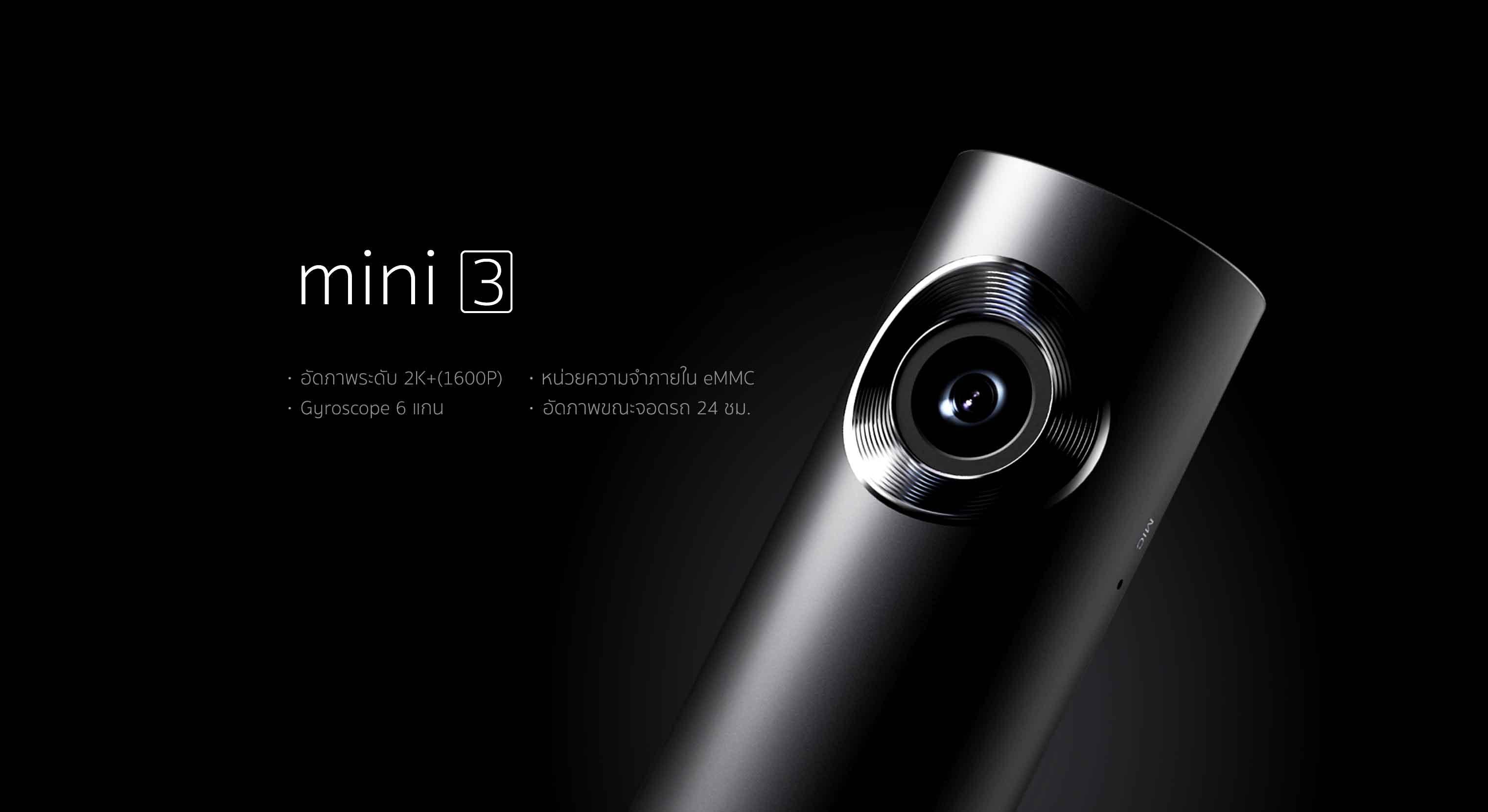 กล้องติดรถยนต์ DP MINI 3 (1)