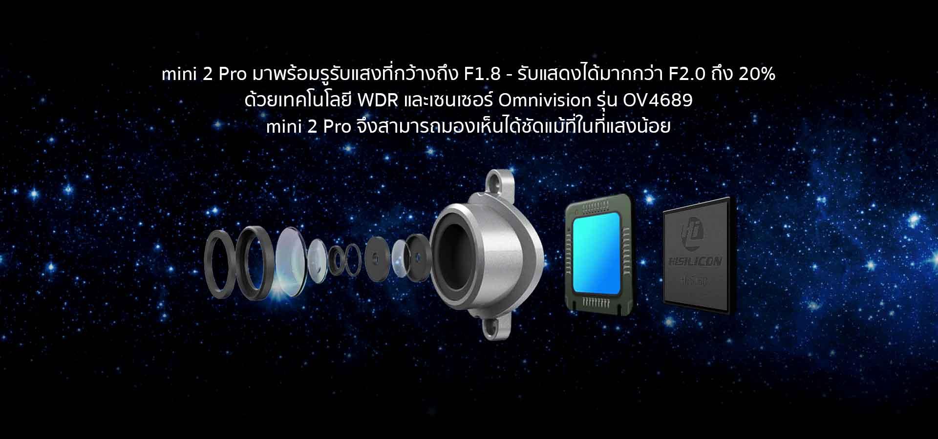 กล้องติดรถยนต์ DP Mini 2 Pro 4