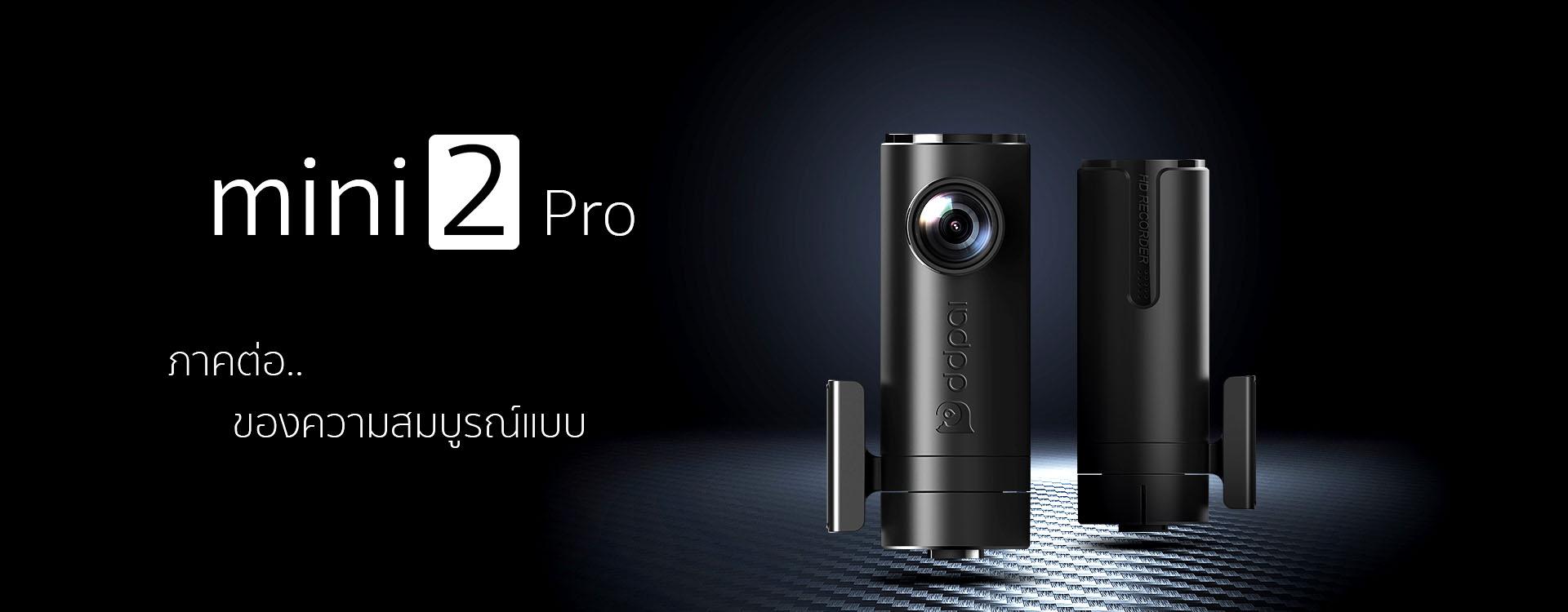 กล้องติดหน้ารถ DP Mini 2 Pro 6