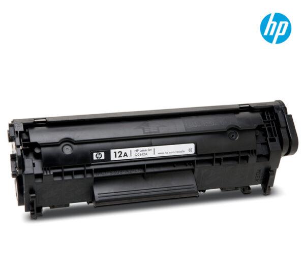 หมึกพิมพ์ HP Q2612 12A