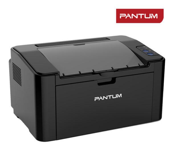 เครื่องปริ้นเตอร์ PANTUM PRINTER P2500W