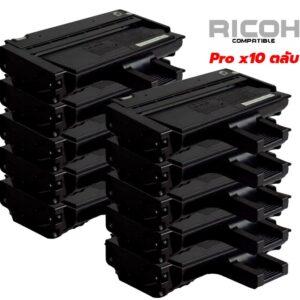 ตลับหมึกเลเซอร์ Ricoh Aficio SP220nw x10