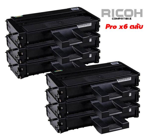 หมึกพิมพ์ Ricoh SP 220nw x6