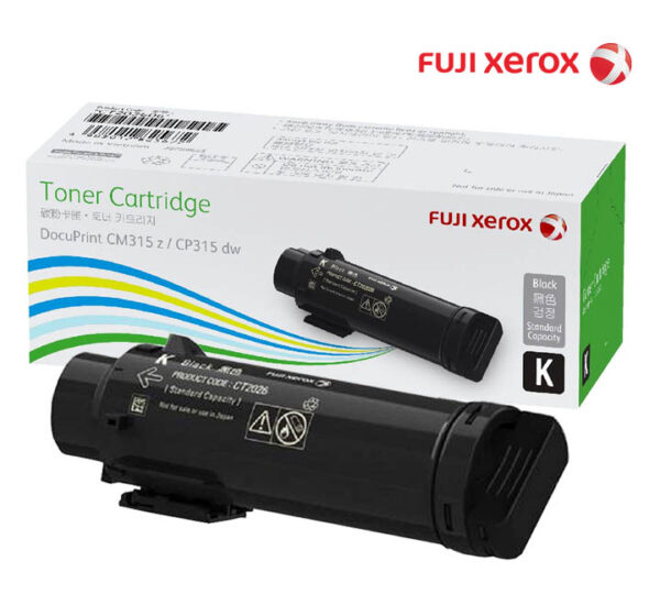 Fuji Xerox CT202610