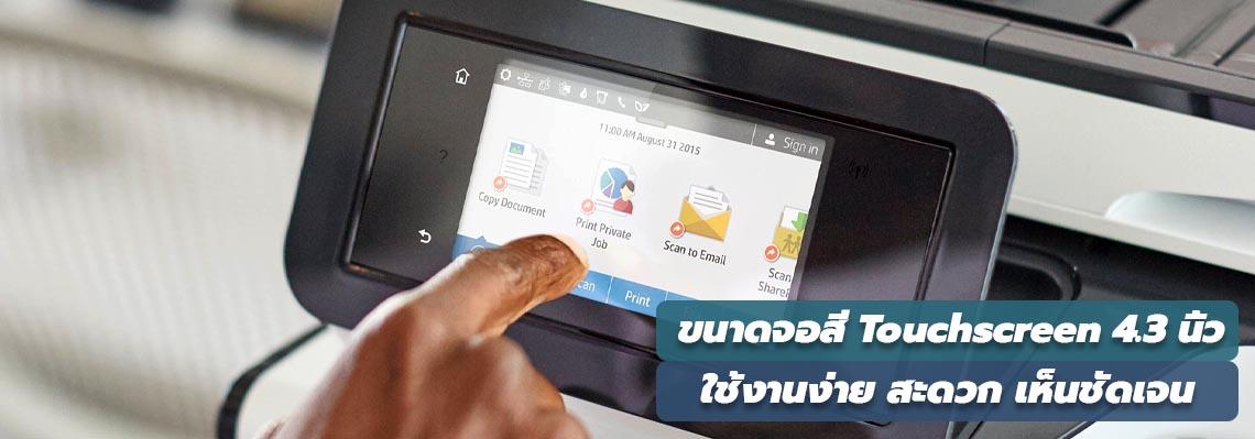 Banner Touchscreen HP 577Dw Printer
