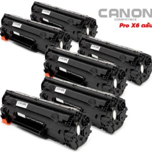 Canon imageCLASS LBP6030