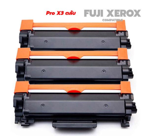 Fuji Xerox M235Z