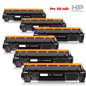 HP Laserjet Pro MFP M31