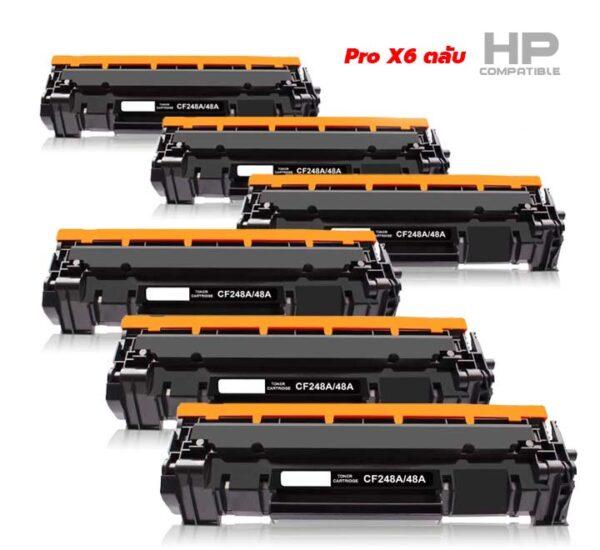 hp pro m15