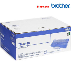 Brother TN 3448 Original