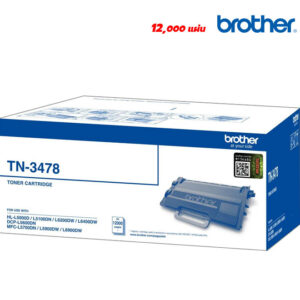 Brother TN 3478 Original