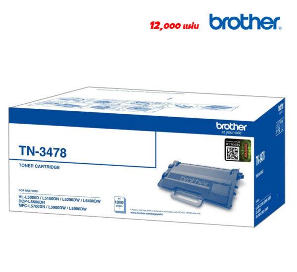 Brother TN 3478 Original