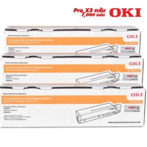 OKI 45807107 Original 7K