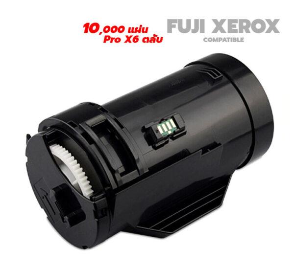 fuji p355d