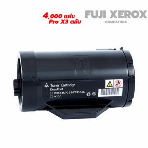 fuji xerox docuprint p355 db