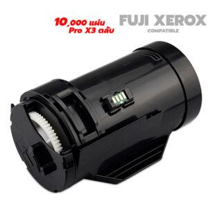 fuji xerox p355d