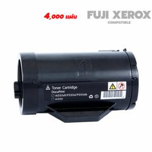 fuji xerox p355db