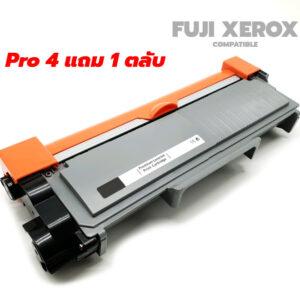Fuji Xerox M265z