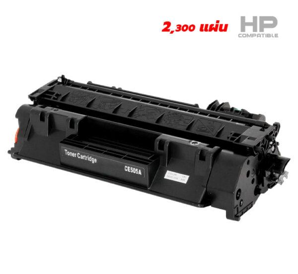 HP 05A