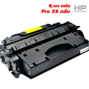 hp 05x