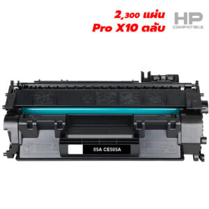 hp laserjet p2055dn toner