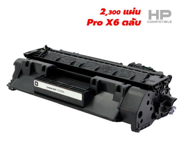 hp p2035 toner