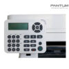 printer Pantum M7200FDW
