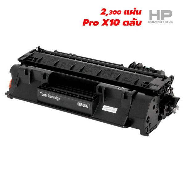 toner hp ce505a