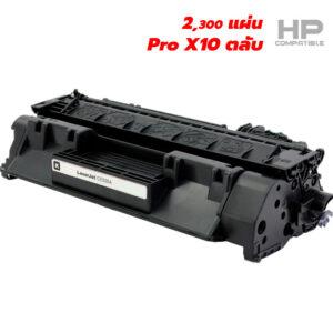 toner hp p2035