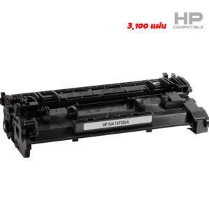 ตลับหมึก HP CF226A คุณภาพสูง มีรับประกันคุณภาพ ราคาถูกมาก