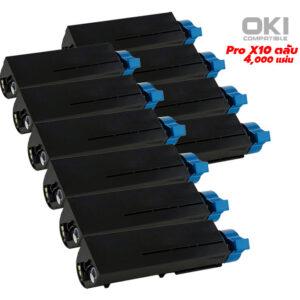 หมึกพิมพ์ OKI 411Dn ราคาถูกสุดๆ ลดตลับละ 150 บาท คุ้มสุดๆ