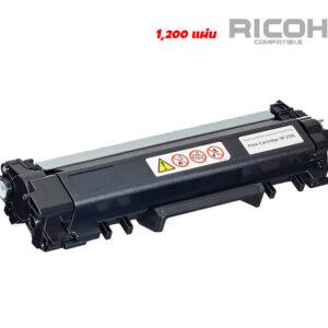 ตลับหมึก Ricoh SP 230 Toner สินค้ามีรับประกัน 1 ปีเต็ม ใช้งานได้จริง คุณภาพดี
