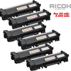 หมึกพิมพ์ Ricoh SP230 ราคาพิเศษลดเยอะตลอดเดือนนี้ แถมส่งฟรี