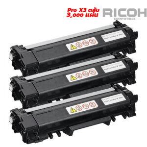 ตลับหมึก Ricoh SP230 Toner ช่วงโปรโมชั่น ถูกมากๆ ด่วนจำนวนจำกัด