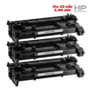 ตลับหมึก HP CF226A ช่วงโปรโมชั่น ถูกมากๆ ด่วนจำนวนจำกัด