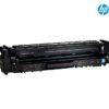 ตลับหมึก HP CF511A รุ่น 204A Original Toner ของแท้ 100% คุณภาพดี