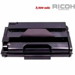 ตลับหมึก Ricoh SP 311SFNw สินค้ามีรับประกัน 1 ปีเต็ม ใช้งานได้จริง คุณภาพดี