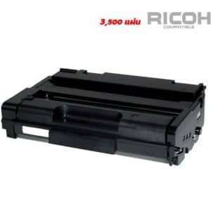ตลับหมึก Ricoh 310Dn สินค้ามีรับประกัน 1 ปีเต็ม ใช้งานได้จริง คุณภาพดี