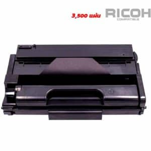 ตลับหมึก Ricoh SP325SFNw สินค้ามีรับประกัน 1 ปีเต็ม ใช้งานได้จริง คุณภาพดี
