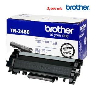 ตลับหมึกแท้ Brother TN 2480 Original Toner ของแท้ 100%