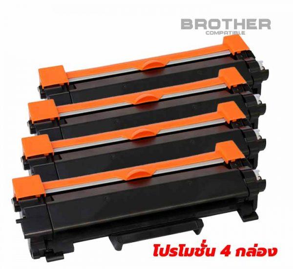 ต Brother HL L2370Dn รุ่น TN 2480 จัดโปรเดือนนี้ คุณภาพดี พิมพ์คมชัด ราคาถูกสุดๆ