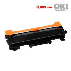 ต Brother HL L2375Dw รุ่น TN 2480 คุณภาพดี พิมพ์คมชัด ราคาถูกสุดๆ